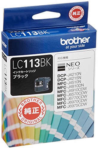 brother 純正インクカートリッジ ブラック LC113...