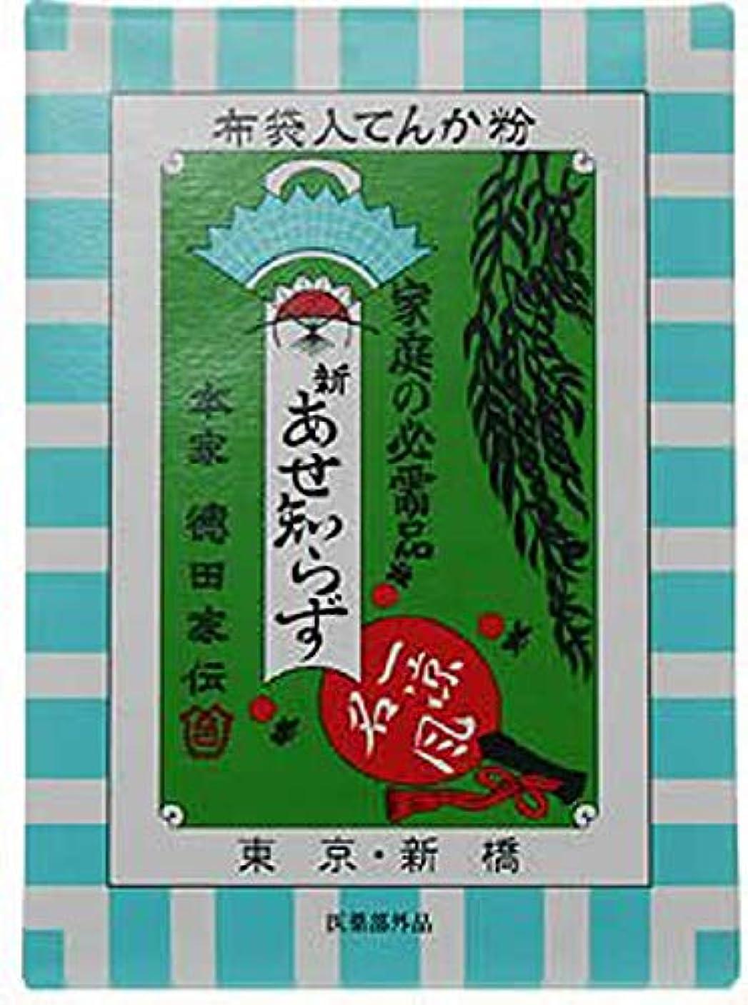 紀陽除虫菊 新あせ知らず (100g) ボディパウダー 布袋入り (医薬部外品)