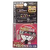 カツイチ(KATSUICHI) KS-105 ナイロン水中糸完全仕掛   7.0-0.4