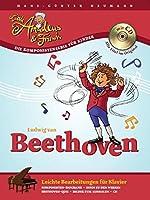 Hans-Gunter Heumann: Little Amadeus Und Friends - Ludwig Van Beethoven