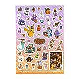 ポケモンセンターオリジナル PETシール Pokémon Pumpkin Banquet