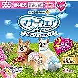 【セット販売】マナーウェア 女の子用 超小型犬用 SSSサイズ ピンクリボン・青リボン 42枚×2コ