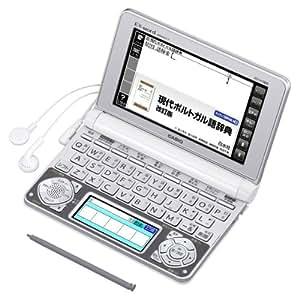カシオ 電子辞書 エクスワード ポルトガル語モデル XD-N7800