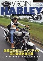 VIRGIN HARLEY(バージンハーレー) 2017年 11 月号 [雑誌]