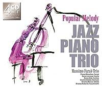 ポピュラー メロディー ジャズ ピアノ トリオで聴く CD4枚組 4CD-329N