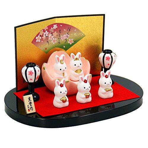 錦彩うさぎ桜雛(平飾り) 陶器 雛人形 ひな人形 水琴鈴特典...