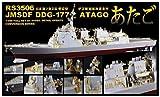 上海ライオンロア 1/350 パーツセット 海上自衛隊 護衛艦 あたご型用 PIT用 RS3506