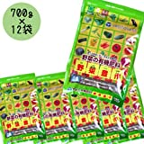 【まとめ買い】肥料「野菜の有機肥料『野菜豊作』700g×12袋」セット 700g×12袋