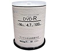 Good-J DVD-R CPRM CPRM対応 データ&ビデオ対応(4.7GB/120min) 1-16倍速 ホワイトプリンタブル(ワイドプリント対応) 100枚 スピンドルケース GJC47-16X100PW