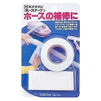 セメダイン 補修用 ホーステープ白 30mm×0.5m TP-241