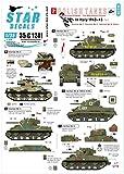 スターデカール 1/35 第二次世界大戦 ポーランド軍 イタリア戦線でのシャーマン Mk.II/Mk.III/Mk.IB (105mm) 1943-45 2 プラモデル用デカール SD35-C1241