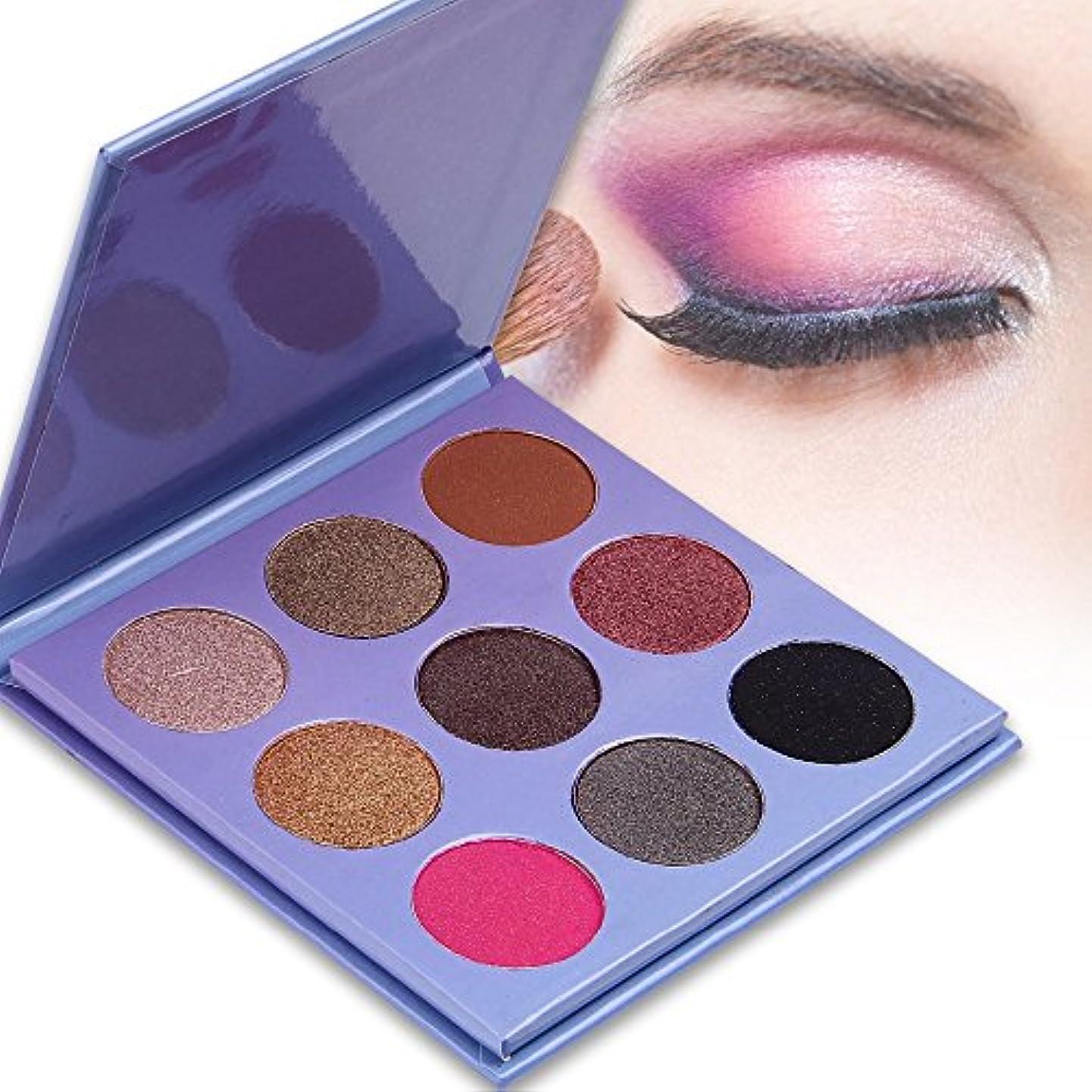 ギャングスター湿った順応性のあるAkane アイシャドウパレット ファッション 魅力的 プロ 綺麗 チャーム マット つや消し 人気 長持ち おしゃれ 持ち便利 日常 仕事 Eye Shadow (9色)