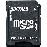 iBUFFALO microSDカード->SDカード変換アダプター BSCRMSDA