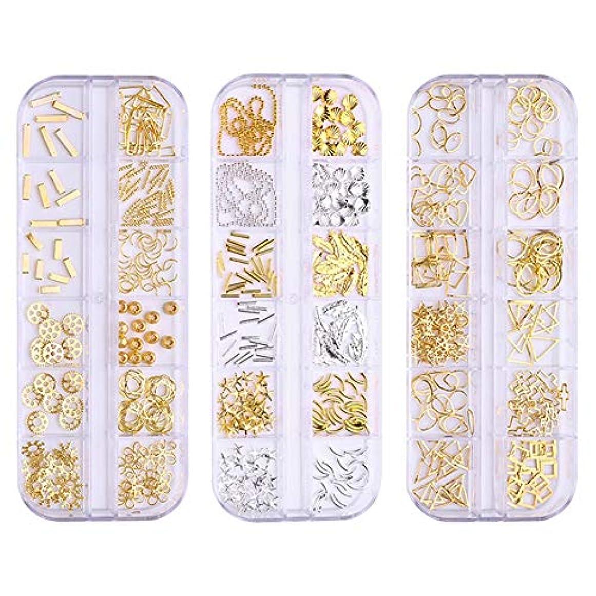 圧倒的インシデント杭BORN PRETTY ネイルデコパーツ3ボックスセット ネイル フレームパーツ 12個口ケース入り 形いろいろミックス ヘアアクセ デコパーツ ミックス 手芸 ハンドメイド アクセサリー製作