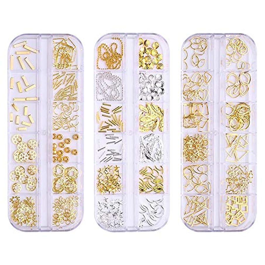 パネル隣接専制BORN PRETTY ネイルデコパーツ3ボックスセット ネイル フレームパーツ 12個口ケース入り 形いろいろミックス ヘアアクセ デコパーツ ミックス 手芸 ハンドメイド アクセサリー製作