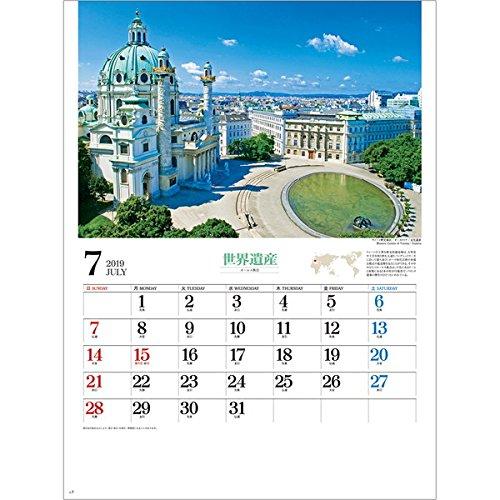 SG289 ユネスコ世界遺産・カレンダー,2019,ふつうサイズ,世界,外国,海外,自然,壮大,風景,世界遺産,ユネスコ,旅,遺跡,自然遺産