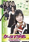 ケータイ少女 ~恋の課外授業~ VOL.3[DVD]