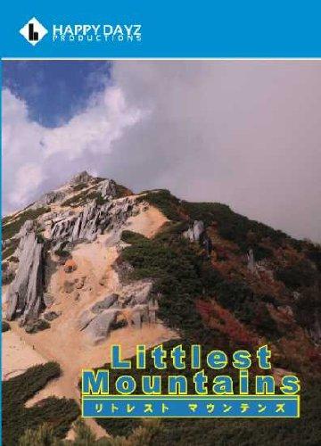 Littlest Mountains [DVD]