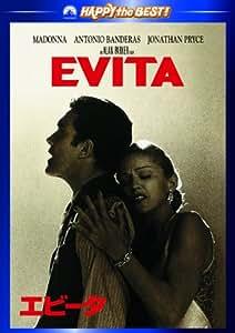 エビータ [DVD]