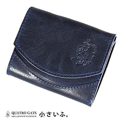 【極小財布・小さい財布】小さいふ ペケーニョ クアトロガッツ JUPITER 惑星 小さいふアートシリーズ