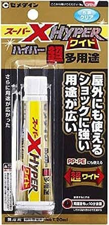 セメダイン:スーパーXハイパーワイド 20ML ax-176