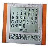 ADESSO(アデッソ) 電波デジタル目覚まし時計 六曜カレンダー表示 壁掛け時計兼用 温度表示 湿度表示 シルバー C-8294C