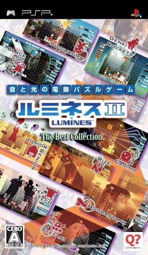 ルミネスII ~The Best Collection~ - PSPの詳細を見る