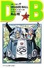 ドラゴンボール 第32巻