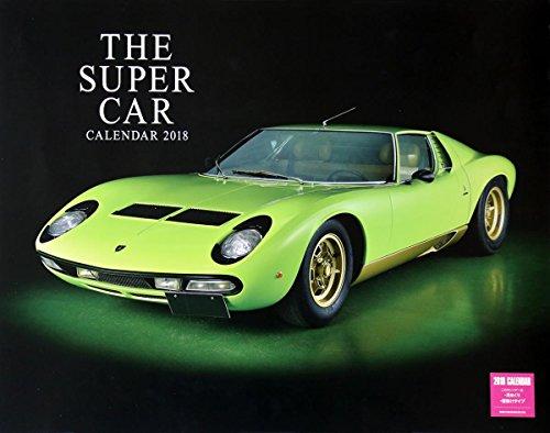 カレンダー2018 壁掛 スーパーカーカレンダー(ネコ・パブリッシング)