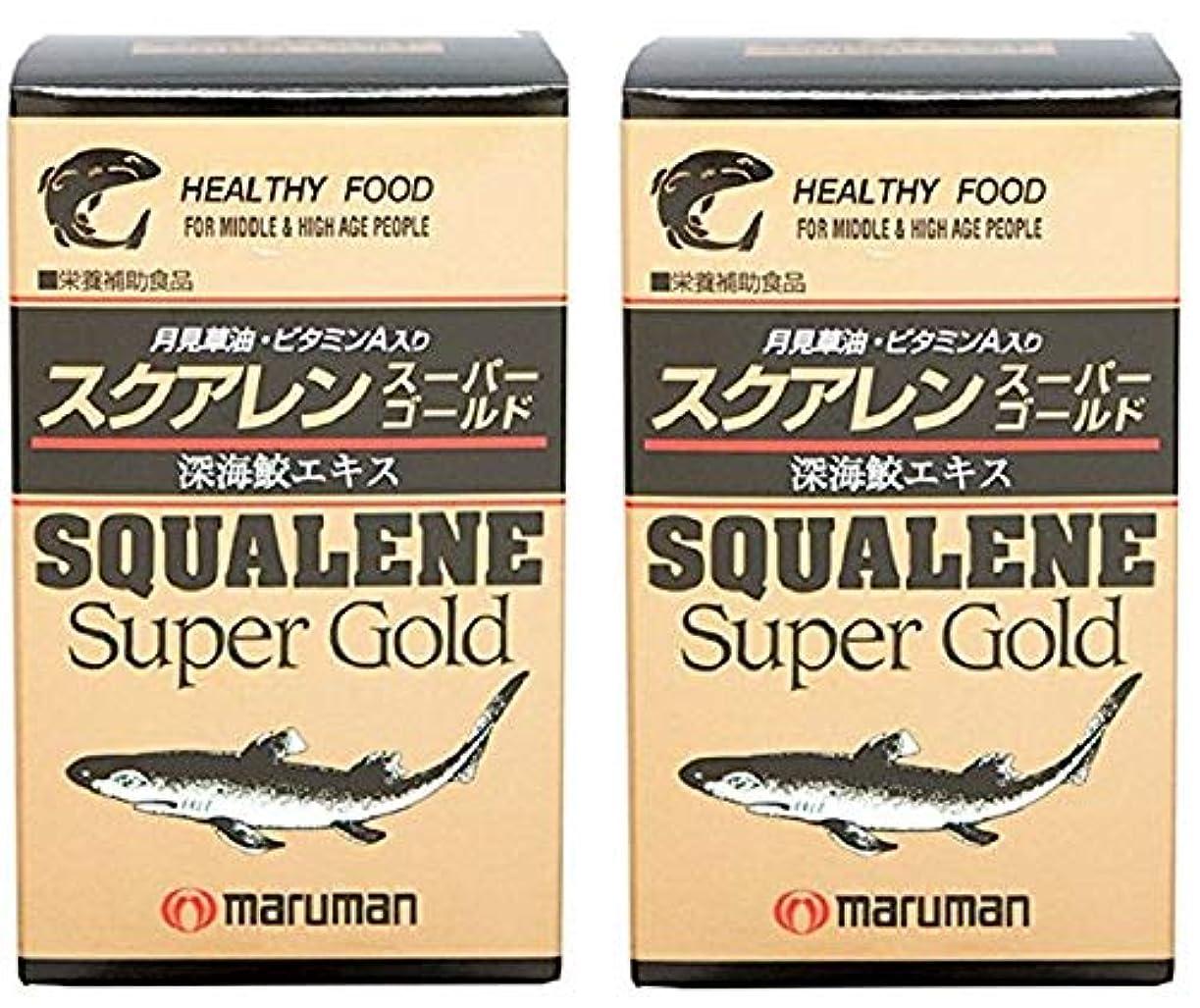 に変わる症状広告するマルマン スクアレン スーパーゴールド 440㎎×300粒 X2個セット