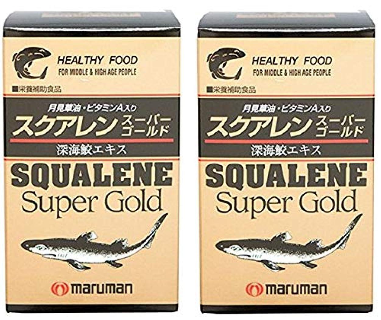 オーバーヘッド料理読むマルマン スクアレン スーパーゴールド 440㎎×300粒 X2個セット