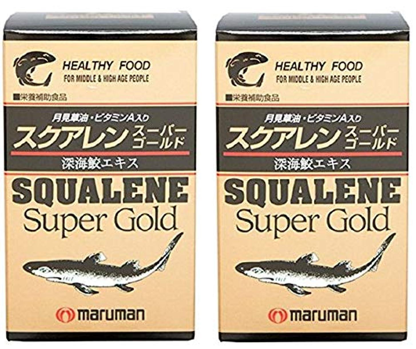 値下げ昇進豊富にマルマン スクアレン スーパーゴールド 440㎎×300粒 X2個セット