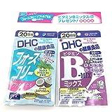 限定品 DHC フォースコリー ソフトカプセル 20日分 ビタミンBミックス 20日分 セット