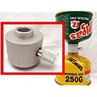 【ガス詰め替えアダプター】アウトドア用ボンベのガスを詰め替える OD缶(T型ボンベ)対応
