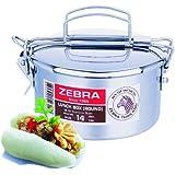 Zebra Round Lunch Box 12Cm