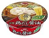 エースコック 「麺ごこち 糖質50%オフ」2種セット(芳醇鶏だし醤油ラーメン 84g・芳醇鶏だし塩ラーメン 83g)計2個