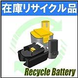 【電池交換済み】在庫有り【FEB9】日立用 9.6Vバッテリー [在庫リサイクル]