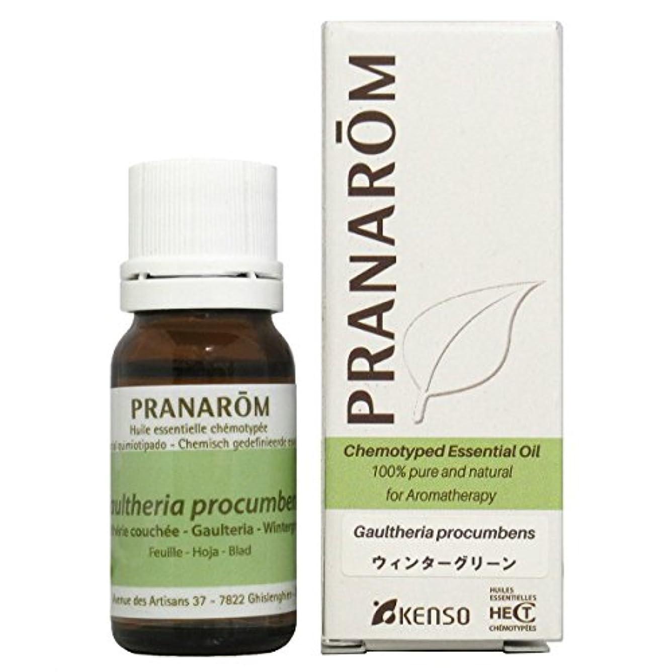 再生可能炭素パステルプラナロム ウィンターグリーン 10ml (PRANAROM ケモタイプ精油)