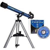 MEADE 天体望遠鏡 AZM-60 プラネタリウムソフトセット口径60mm 焦点距離800mm アクロマート屈折式 フォーク式経緯台 003480