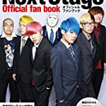 Next Stage オフィシャルファンブック ([バラエティ])