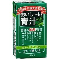 おいし~い青汁 2ケース(18本セット×2)
