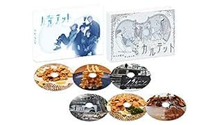 【早期購入特典あり】カルテット DVD-BOX(オリジナルコースター4枚セット)