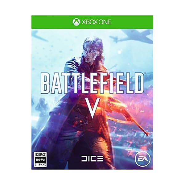 Battlefield V (バトルフィールドV...の商品画像