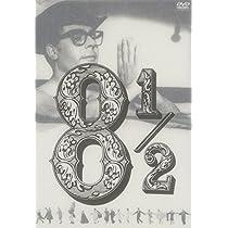 8 1/2 普及版 [DVD]