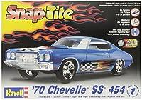Revell 1:25 '70 Chevelle SS 454 [並行輸入品]