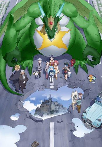 超劇場版ケロロ軍曹 撃侵ドラゴンウォリアーズであります! 豪華版 [DVD]の詳細を見る
