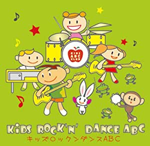 Kids Rock 'n' Dance ABC vol.4