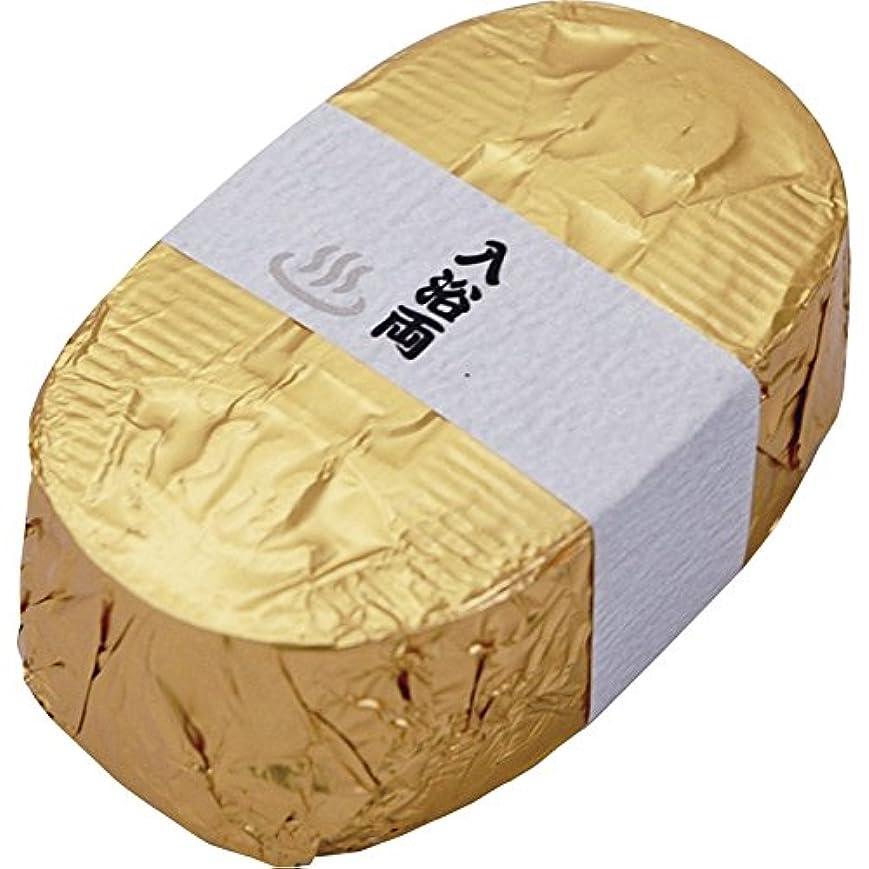 賞パッチ脚本家小判型バスボム入浴両 KOB 【にゅうよくざい こばんがた ばすぼむ いんぱくと おもしろい 】