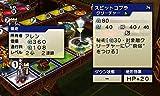 カルドセプト リボルト - 3DS 画像