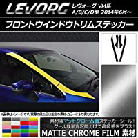 AP フロントウインドウトリムステッカー マットクローム調 スバル レヴォーグ VM系 A/B/C/D型 ライトゴールド AP-MTCR1483-LGD 入数:1セット(4枚)